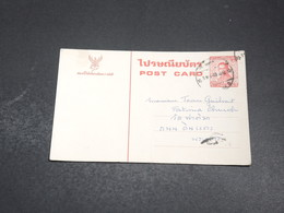 THAÏLANDE - Entier Postal En 1975 - L 20080 - Thaïlande
