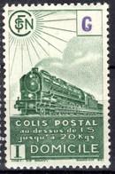 France - 1945 - Colis Postaux  - N°223B Neuf *  - MLH - Ongebruikt