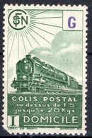 France - 1945 - Colis Postaux  - N°223B Neuf ** - MNH - Spoorwegzegels