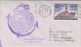 Russia 1988 Icebreaker Cover Signature (39613) - Poolshepen & Ijsbrekers