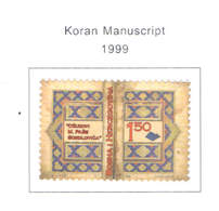 Bosnia Erzegovina  1999 Manoscritto Corano  Scott.340 See Scan On Page - Bosnia Erzegovina