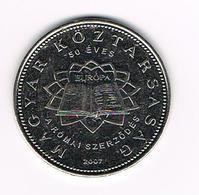 &  HONGARIJE  50 FORINT  2007 - Hungary