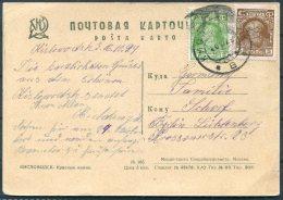 1929 USSR Propoganda Postcard - Berlin - Brieven En Documenten