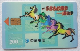 Taiwan Chip Card , Animal Horses - Taiwan (Formosa)