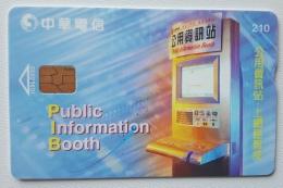 Taiwan Chip Card , Public Information Booth - Taiwan (Formosa)