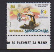 MACEDONIA, 2017, MNH,  SPORT, HANDBALL,  WORLD HANDBALL CHAMPIONSHIP, FRANCE 2017, 1v - Handball