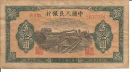 CHINA 50 YUAN 1949 - China