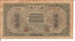 CHINA 500 YUAN 1949 - China