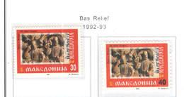 Macedonia PO 1992 Bassorilievi Scott.1+2+ See Scan On Scott.Page - Macedonia