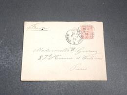 TUNISIE - Enveloppe De Bizerte Pour Paris En 1907 - L 20173 - Tunisia (1888-1955)