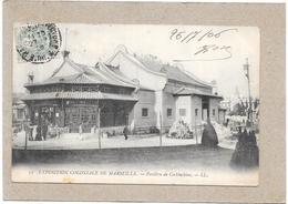 MARSEILLE - 13 -  Exposition Coloniale 1906 - Pavillon De Cochinchine - DRO**  - - Expositions Coloniales 1906 - 1922