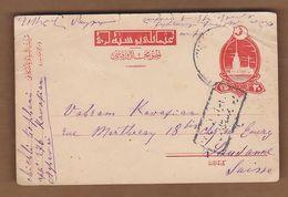 AC - OTTOMAN - TURKEY POSTAL STATIONARY ISTANBUL TO LOUSANNE SWITZERLAND 1916 CENSORED - 1858-1921 Empire Ottoman