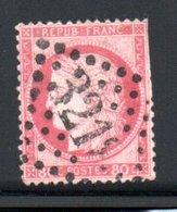 N 57 / 80 Centimes Rouge / Oblitéré / Côte 15 € - Usados