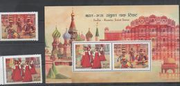 INDIA, 2017, MNH,  JOINT ISSUE WITH RUSSIA, DANCES, COSTUMES, 2v+S/SHEET - Joint Issues