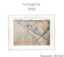 Macedonia PO 1998 Pitagora  Scott.109+See Scan On Scott.Page - Macedonia