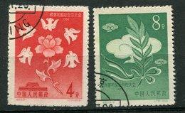 Chine Ob  N° 1150/1151 - 1949 - ... République Populaire