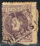 Sello 15 Cts Alfonso XIII, Carteria CRETAS (Teruel), Edifil Num 245 º - Used Stamps
