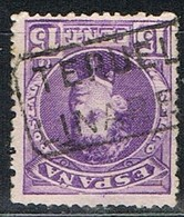 Sello 15 Cts Alfonso XIII, Carteria LINARES (Teruel), Edifil Num 246 º - Used Stamps