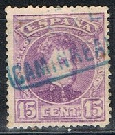Sello 15 Cts Alfonso XIII, Carteria CAMINREAL (Teruel), Edifil Num 246 º - Used Stamps