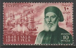 Egypt 1948 The 100th Anniversary Of The Death Of Ibrahim Pasha  10 M Reddish Brown/green SW 309 O Used - Egypt
