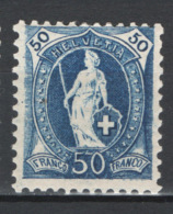 Svizzera 1882 Unif. 76 */MH VF/F - Unused Stamps