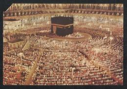 Saudi Arabia Old Picture Postcard Aerial View Holy Mosque Ka'aba Mecca Islamic View Card  AS PER SCENE - Saudi Arabia