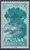 ESPAÑA GUINEA ECUATORIAL / SELLO DE FERNANDO POO 1964 - (no Catalogado/sobrecarga Privada) - Fernando Poo