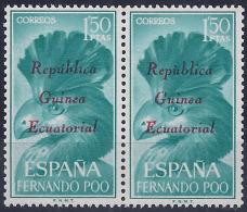 ESPAÑA GUINEA ECUATORIAL / SELLO DE FERNANDO POO 1964 - (no Catalogado/sobrecarga Privada) - Fernando Po