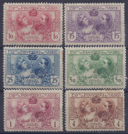 ESPAÑA 1907 - Edifil #SR 1/6* - 1889-1931 Kingdom: Alphonse XIII