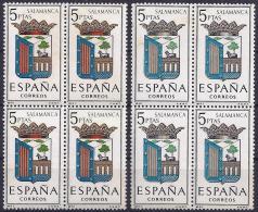 """ESPAÑA 1965 - Edifil #635 """"Falta Color ROJO"""" - MNH ** - 1961-70 Nuevos & Fijasellos"""