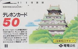 RR RARE DENDENKOSHA PRE 43 A - 331-000 - RARE TC Ancienne Japon CHATEAU Pagode OSAKA CASTLE Japan Front Bar Phonecard - Japon