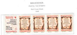 Macedonia Postal Tax 1996 Red Cross Week   Scott.RA 80/84+See Scan On Scott.Page - Macedonia