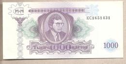 Mavrodi - Banconota Non Circolata Da 1000 Biletov - 1994 - Russia