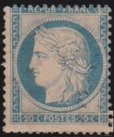 France   .    Yvert  .    37   .      (*)   .    Pas De Gomme     .  /    .   No  Gum - 1870 Siege Of Paris