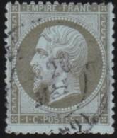 France   .    Yvert  .       19     .      O   .      Oblitéré - 1862 Napoleon III