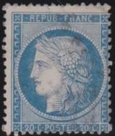 France   .    Yvert  .       37     .      O   .      Oblitéré - 1870 Assedio Di Parigi