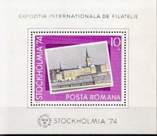 Romania MNH SS - Philatelic Exhibitions