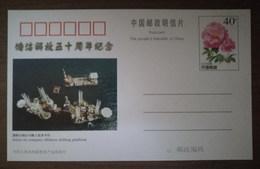 Bohai Petroleum Company Oddshore Oil Drilling Platform,China 1998 Tianjin Tanggu Advertising Pre-stamped Card - Oil