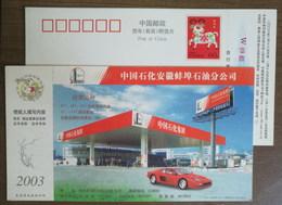 Gas Station,automobile,car,petroleum,oil,China 2003 Sinopec Company Bengbu Branch Advertising Postal Stationery Card - Oil