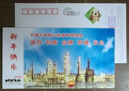Petroleum Industry,oil,China 2006 Petrochina Karamay Petrochemical Company Advertising Postal Stationery Card - Chemistry