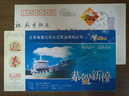 Zhenjiang Oil Tanker,China 2008 Changjiang Petroleum Company Advertising Pre-stamped Card - Ships