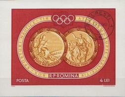 Romania CTO SS - Summer 1960: Rome