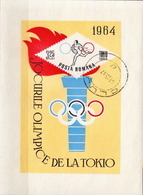Romania CTO SS - Summer 1964: Tokyo