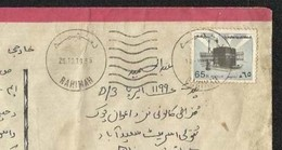 Saudi Arabia Air Mail Postal Used Cover RAHIMAH To Pakistan - Saudi Arabia