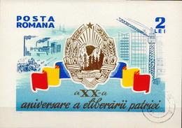 Romania CTO SS - Stamps