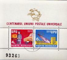 Romania CTO SS - U.P.U.