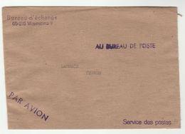 Bureau D'Echange WARSAW To LARNICA Bureau De Poste Poland To Cyprus COVER - Briefe U. Dokumente