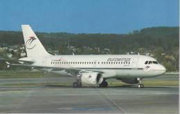 EuroWings Airlines A319-112 D-AKNG Euro Vings - 1946-....: Moderne