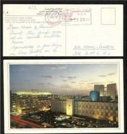Saudi Arabia Picture Postcard King Faisal Foundation With Hotel Al Khozama With Meter Mark Postal Used  Post Card - Saudi Arabia