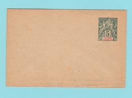 C12  Enveloppe 5c Type Groupe 116x76 - Postal Stationery